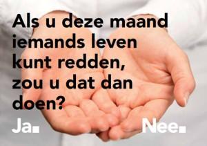 donor_ramadan